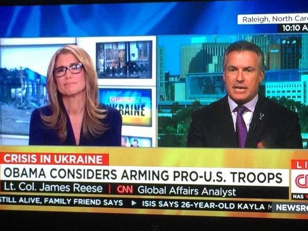 """CNN назвало Вооружённые силы Украины """"проамериканскими войсками"""""""
