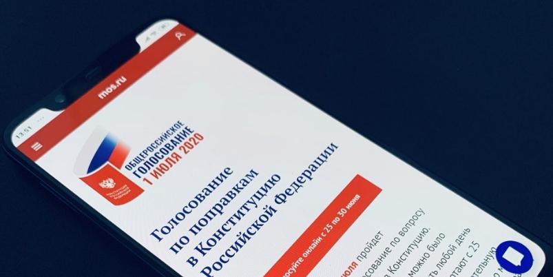 Эксперты РОЦИТ: технология блокчейн гарантированно защищает процесс выборов