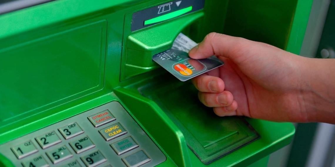 Раскрыт способ получения мошенниками данных о балансе банковских карт