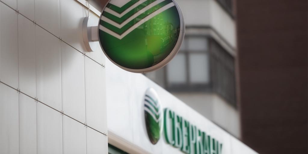 Сбербанк повысил предельный возраст заемщика кредитов