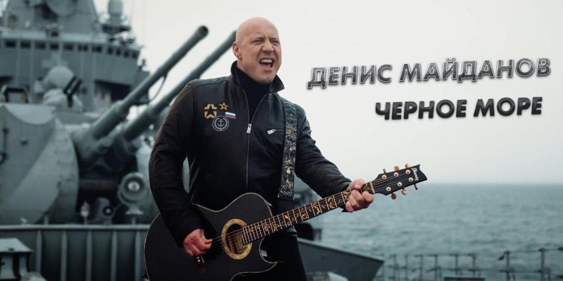 Денис Майданов записал клип с поздравлениями в адрес моряков Черноморского флота
