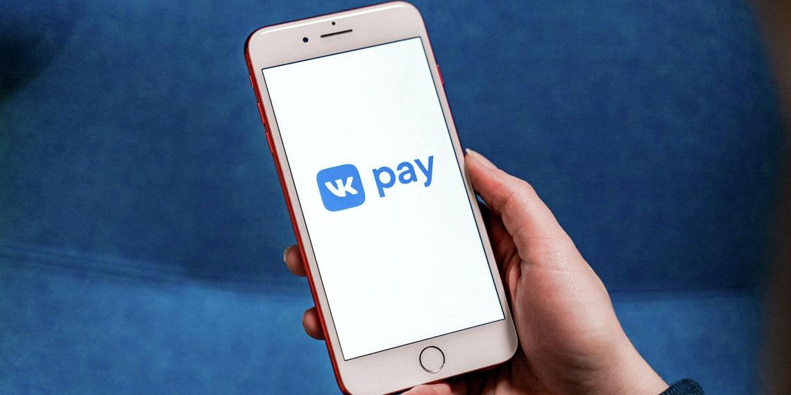 """ВКонтакте"" запускает виртуальную карту Visa"