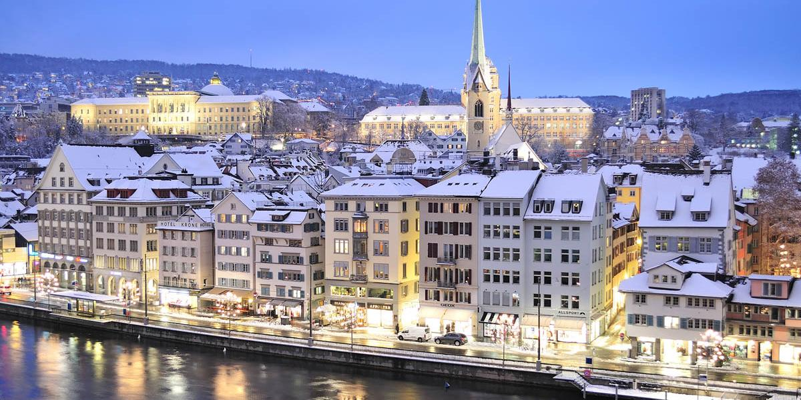 Определены самые дорогие города мира