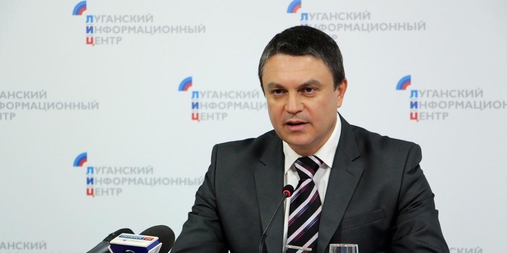 Пасечник рассказал о политическом курсе ЛНР