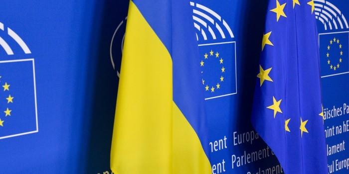 Евросоюз исключил Украину из приоритетов внешней политики