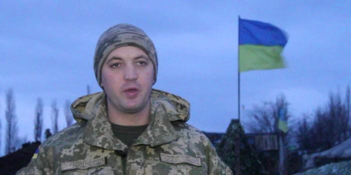 Украинская контрразведка нашла психотронное устройство из РФ на крыше школы