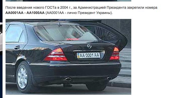 А. Шарий: Отец Порошенко передвигается на президентских номерах?