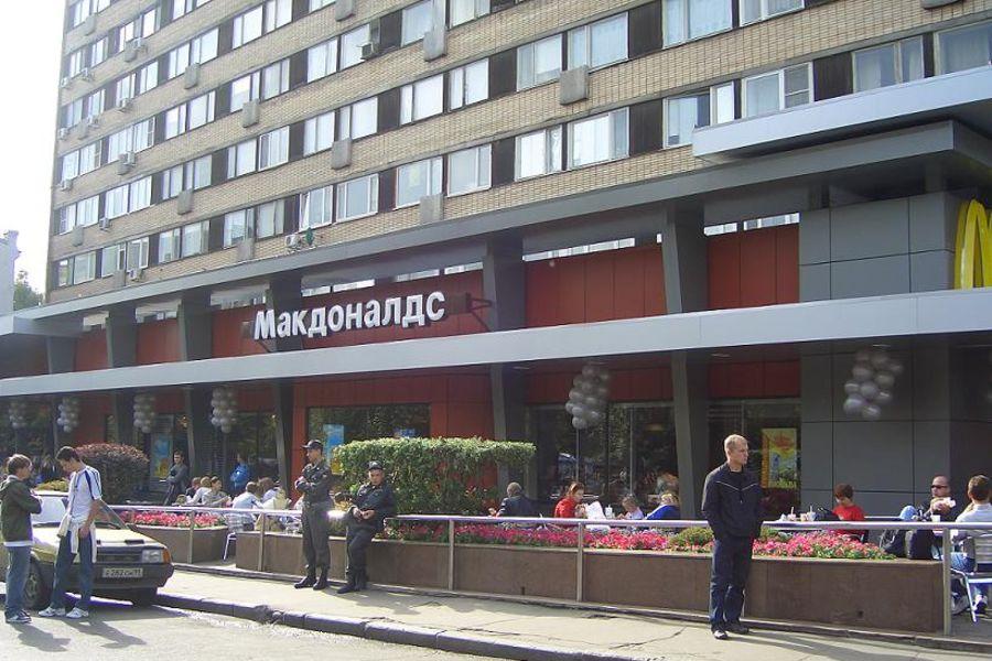 В Москве приостановлена деятельность четырех ресторанов «Макдоналдс»