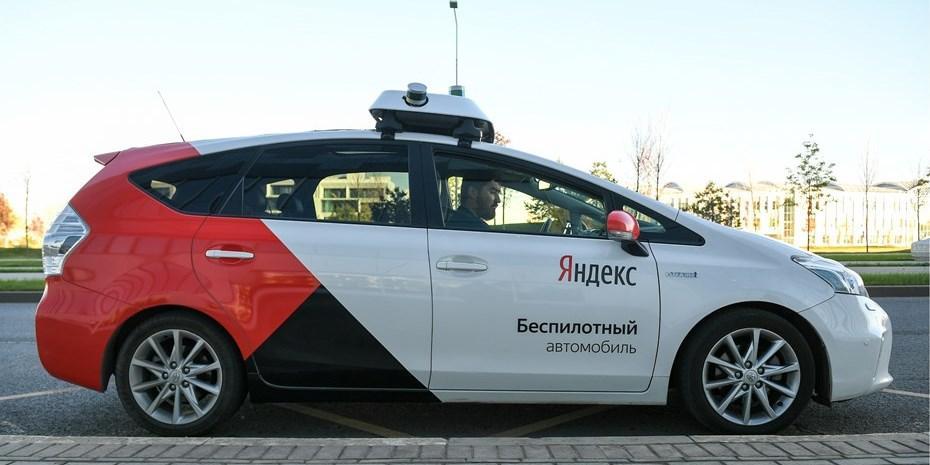 Полностью беспилотные машины могут выйти на российские дороги уже в этом году