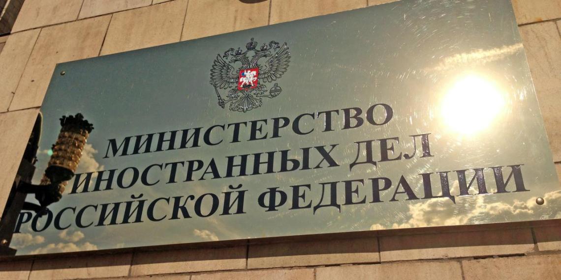 МИД предложил прибалтийским дипломатам прикинуть, кому из них придется покинуть Москву