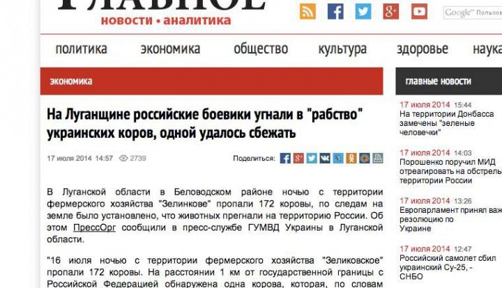 """Украина: обвиняют российские СМИ в """"лживой пропаганде"""", и тут же сознаются, что сами врут"""