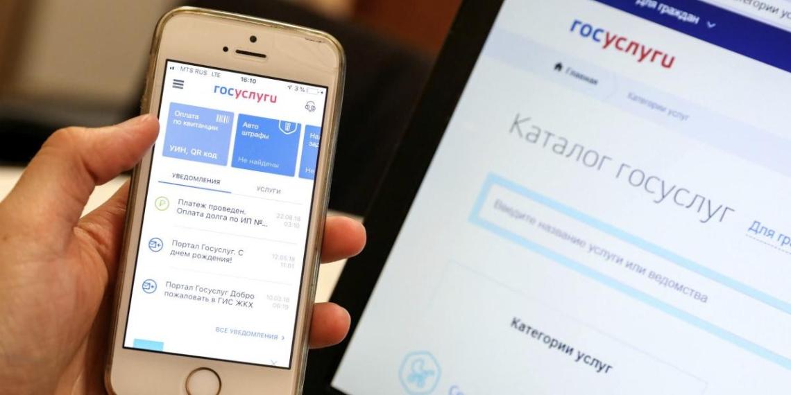 """Пользователи """"Госуслуг"""" получат полный доступ к электронной медкарте"""