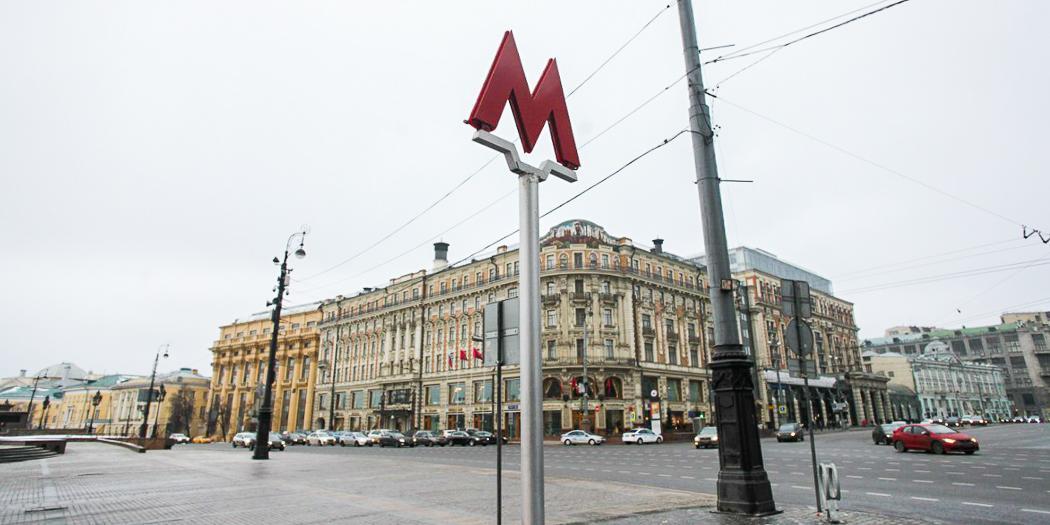 Роспотребнадзор посоветовал не ездить в метро и автобусах в час пик для защиты от Covid-19