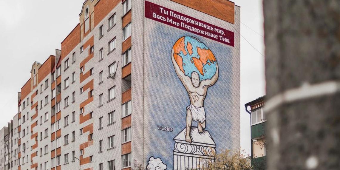 В регионах России появились граффити-поздравления ко дню рождения Владимира Путина