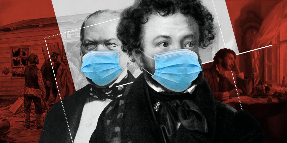 """""""Будь проклят этот год!"""": Как русские знаменитости переживали карантин в XIX веке"""