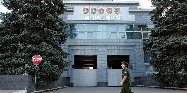 "Руководство РКЦ ""Прогресс"" заподозрили в хищении 1 млрд рублей"