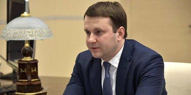 Глава Минэкономразвития сообщил об укреплении рубля в официальном прогнозе