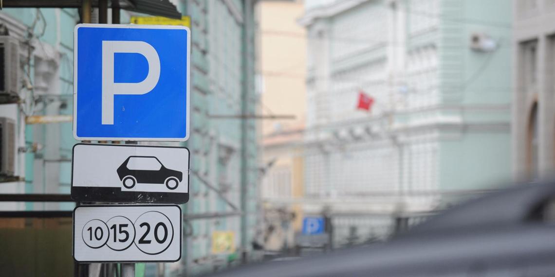Инвалиды III группы смогут пользоваться бесплатной парковкой