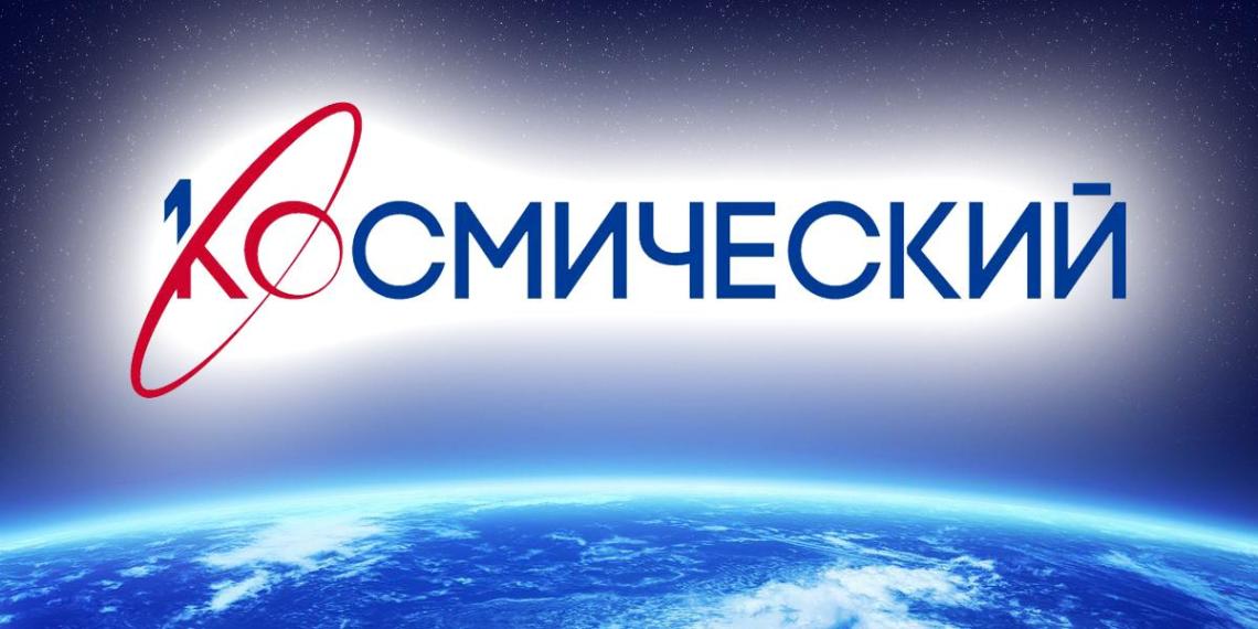 """Новый телеканал """"Роскосмоса"""" рассказал о пришельцах с Венеры и """"земных черных дырах"""""""