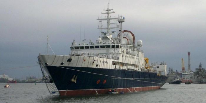 Американцы обнаружили судно ВМФ России около своей базы ядерных подлодок