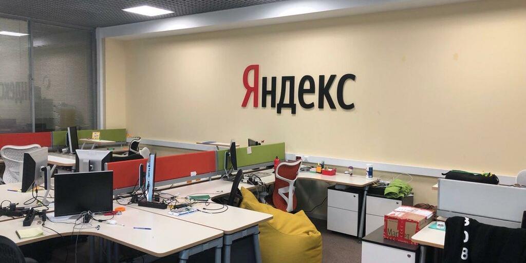 """Стоимость акции """"Яндекса"""" побила исторический рекорд"""