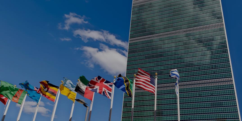 Франция сорвала встречу с ФРГ, США и Британией в ООН