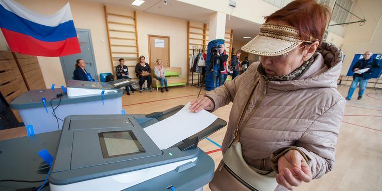 ЭИСИ представил доклад о перспективах российских партий на старте политического сезона