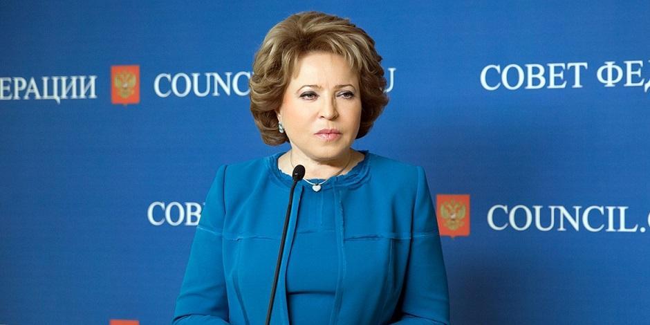 Хиллари Клинтон в письме Матвиенко пообещала приехать на женский форум в Петербург