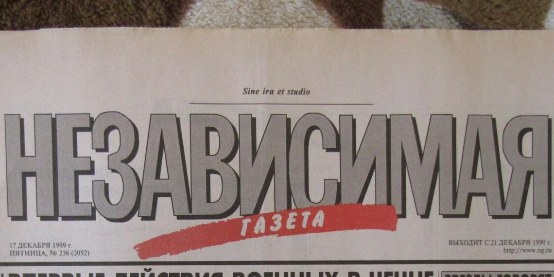 """Независимая газета"""" пожаловалась на давление китайского посольства - новости политики: ruposters.ru"""