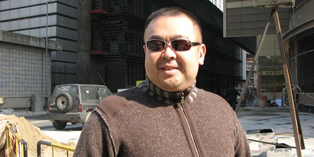 Брата лидера КНДР убили отравленными иглами