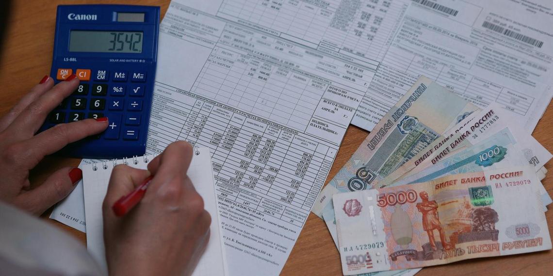 Названы основные причины переплаты за ЖКХ россиянами