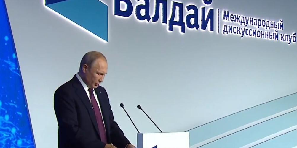 """""""Мы - страна-цивилизация"""": Путин рассказал о многообразии и общности народов России"""