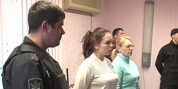 Хабаровские живодерки попросили суд не отправлять их в тюрьму