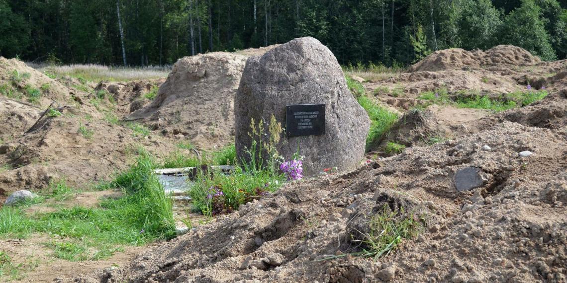 Российский суд признал геноцидом массовые убийства советских граждан нацистами