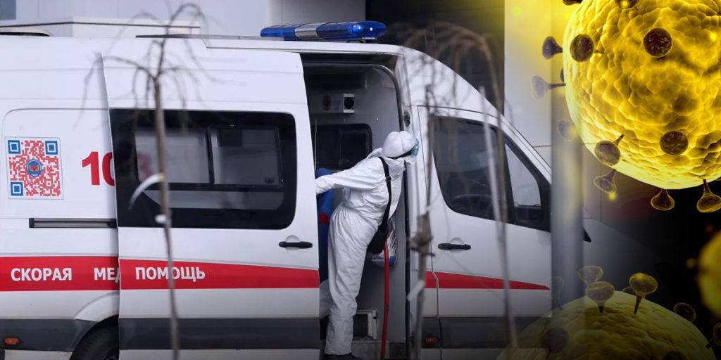 В России зафиксировали 57 случая заражения коронавирусом за сутки