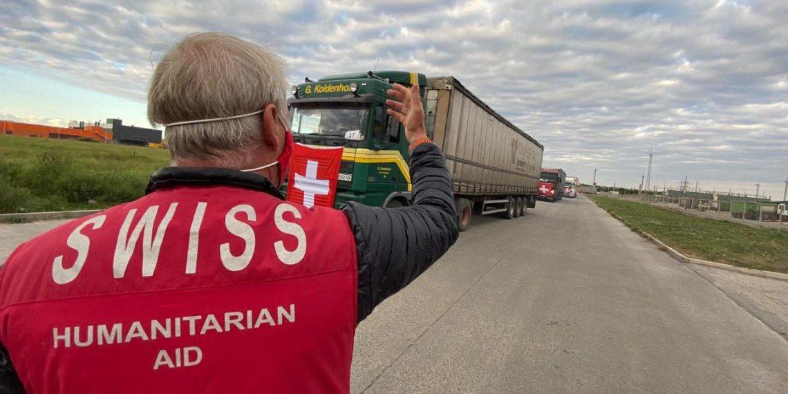Швейцария отправила гуманитарную помощь в ДНР