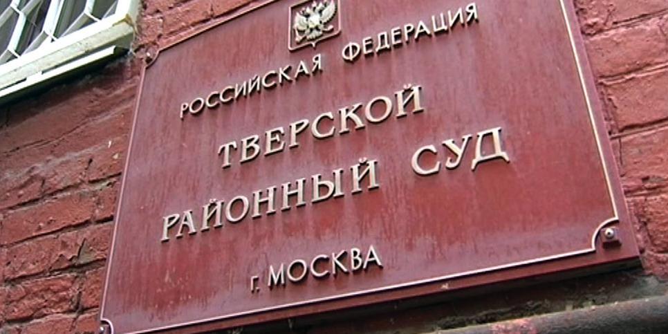 Арестован четвертый участник драк по делу Кокорина и Мамаева