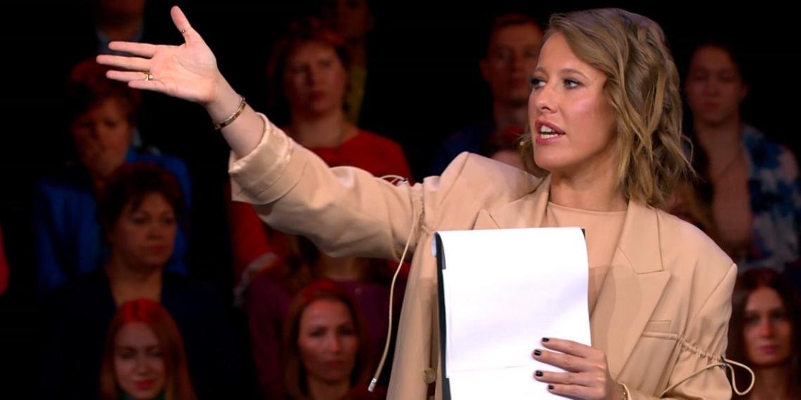 """""""Не те рейтинги"""": СМИ сообщили о закрытии шоу Собчак на Первом канале"""