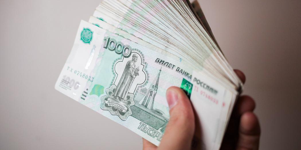 Назван размер средней зарплаты в России