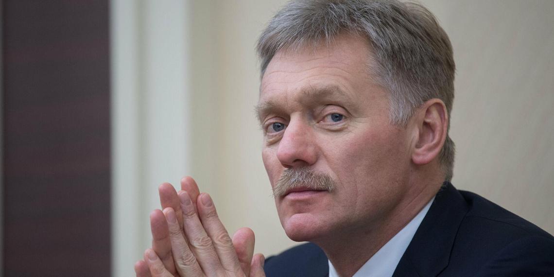 Кремль заявил об отсутствии условий для перезагрузки отношений с США