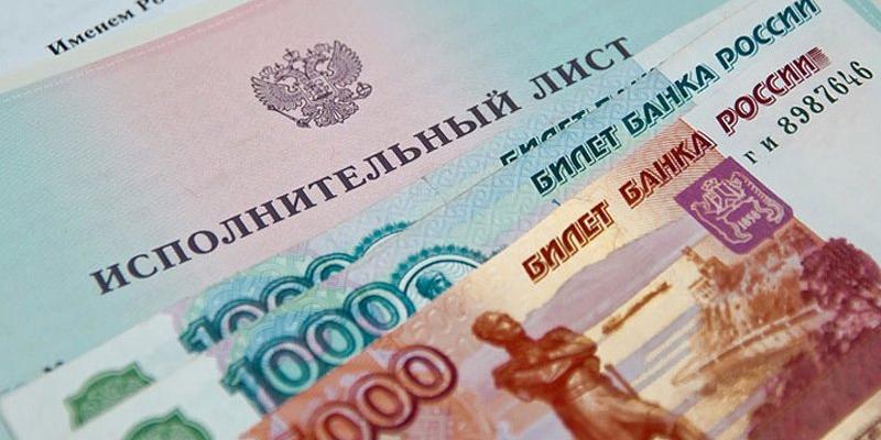 Российских алиментщиков могут освободить от уплаты долга