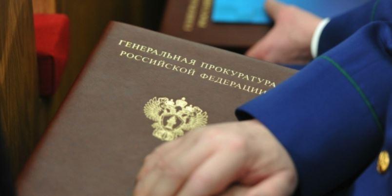 За 2018 год уже полтысячи российских чиновников уволены за коррупционные нарушеия