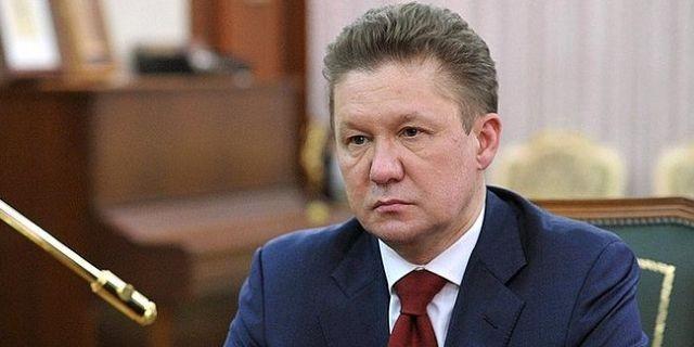 """""""Газпром"""" может прекратить поставки в Европу при угрозе отбора газа Украиной"""