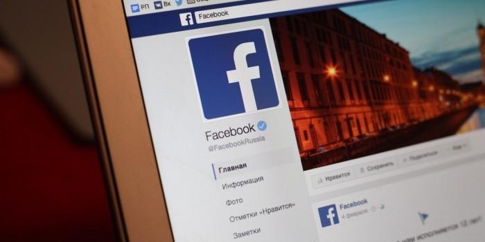 Guardian раскрыла внутренние инструкции для модераторов Facebook