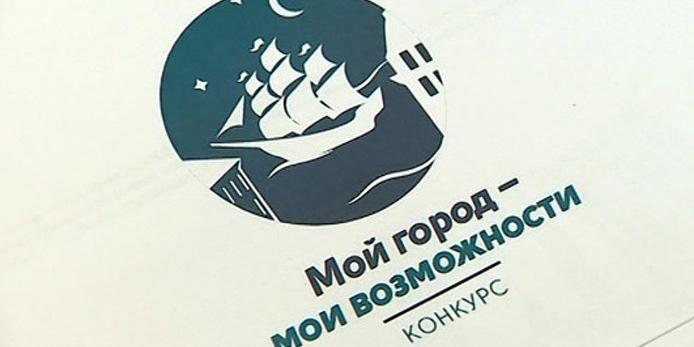 Заявки на участие в конкурсе управленцев в Петербурге подали более 35 тысяч человек