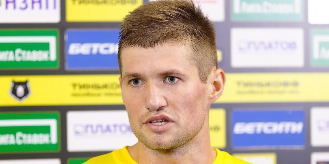Трех российских футболистов дисквалифицировали за допинг