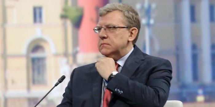 Кудрин прогнозирует скорое исчерпание Резервного фонда России