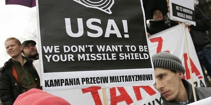 Польша может потерять $770 млн из-за базы ПРО США