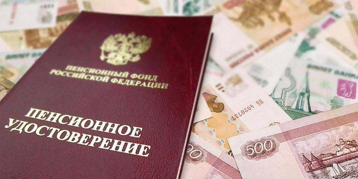 Названы категории россиян, которым можно получать две пенсии сразу