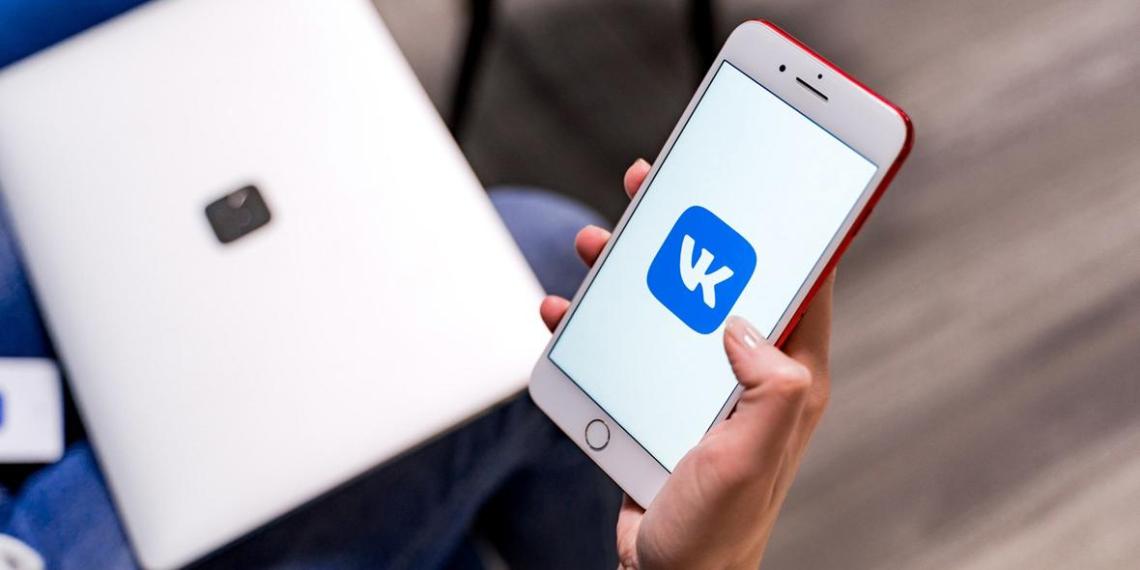 """""""Вконтакте"""" разрешила пользователям оставлять реакции к постам"""